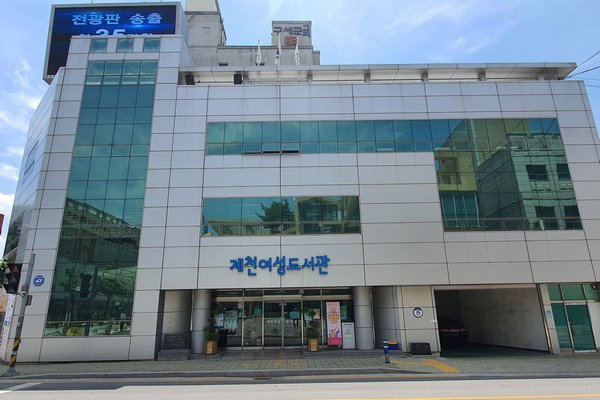 缩略图 | 网民吵翻!韩国女性图书馆被政府要求向男性开放,系27年来首次!