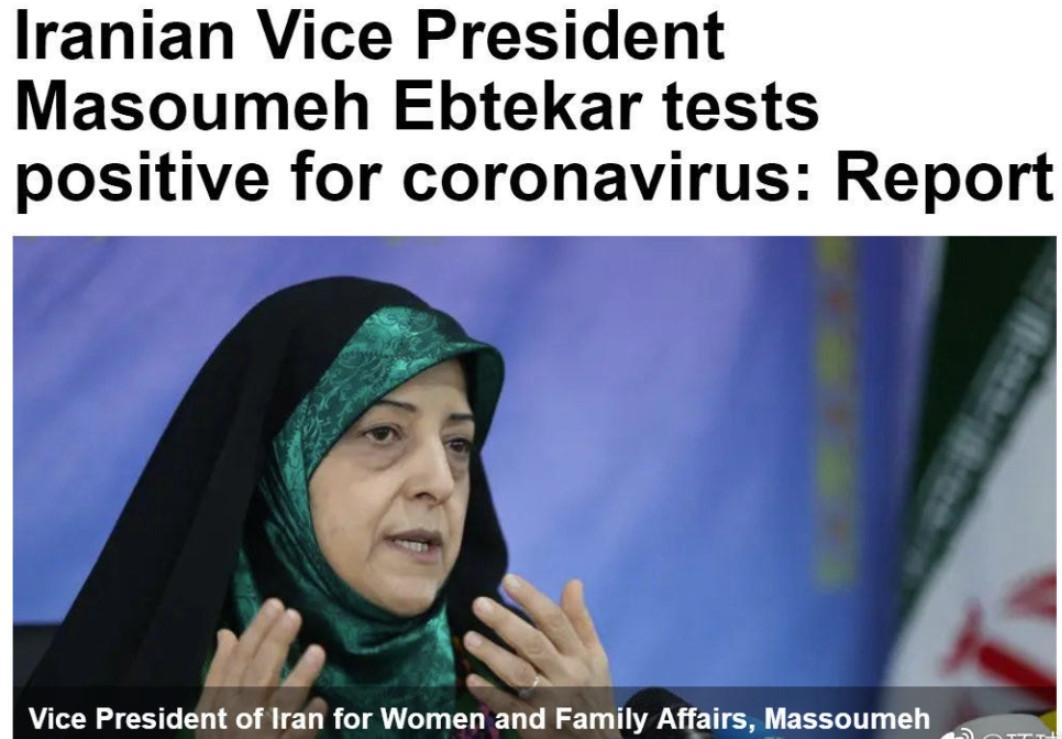 缩略图 | 伊朗副总统感染新冠肺炎,加拿大连增4例都和伊朗有关,政府公布综合防疫计划!