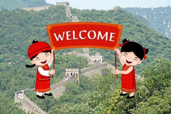 缩略图 | Z-Trip 2019 中国行:一场科技之旅,中外创新桥梁,行程满满,收获多多!