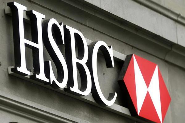 缩略图 | 汇丰银行计划裁员1万人,香港问题成间接原因