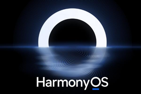 缩略图 | 华为 HarmonyOS 将推数字人民币原子化服务:支持收付款功能