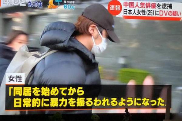 缩略图 | 蒋劲夫自首画面曝光 已被日本警方逮捕