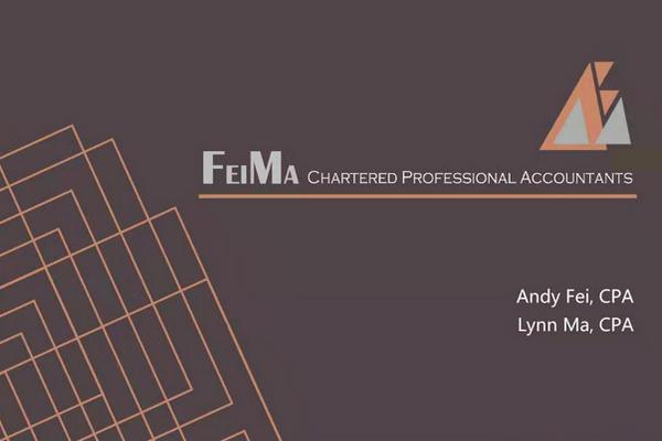 缩略图 | 渥太华FeiMa会计事务所:一站式高质量服务,让您专注业务,高枕无忧!