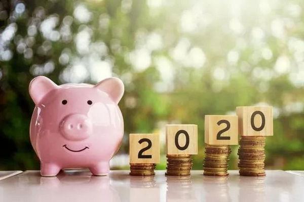 缩略图 | 2020年加拿大税务新规大调整:少交税多拿钱!