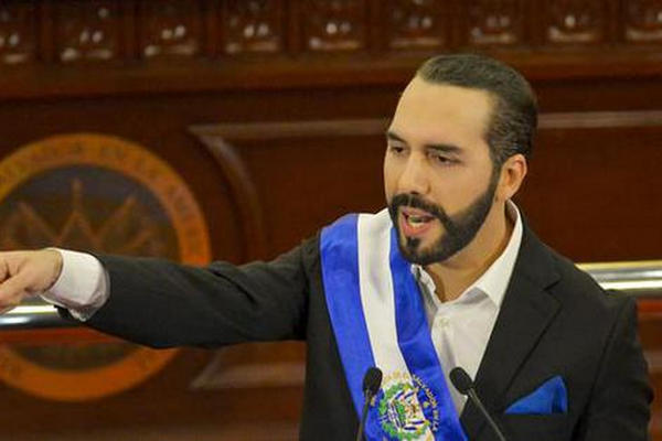 缩略图 | 萨尔瓦多通过《比特币法》:成为首个将比特币作为法定货币的国家