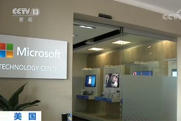 缩略图 | 微软总裁:美国政府对待华为不公正,请政府作出解释