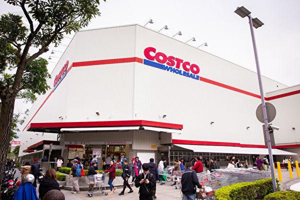 缩略图   逛Costco,营养学家批量买的十种食物