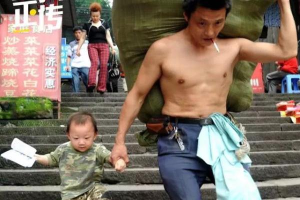 缩略图 | 这张照片曾火遍全中国,如今的故事比照片更动人!