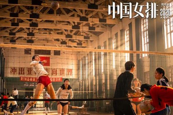 缩略图 | 电影《中国女排》引争议:前主教练陈忠和强烈抗议,要求删有关自己的全部镜头