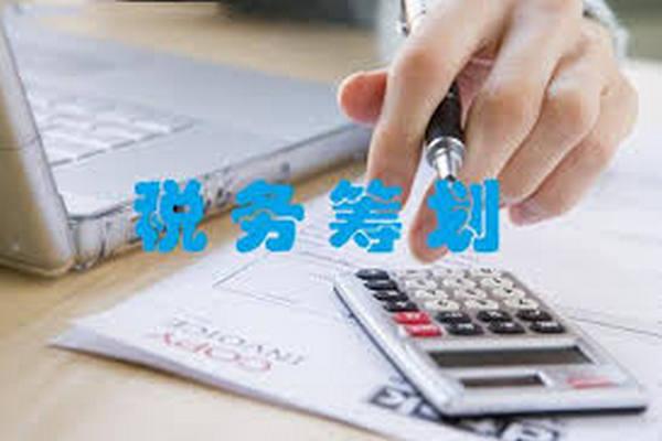 缩略图 | 【税务讲座】全方位解答小生意/有限公司的税务问题:合理规划,抵税增收!