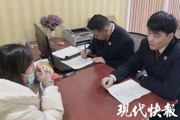 """缩略图   连云港一女子为逃刑罚""""掐点""""恶意怀孕,10年连生5个孩子"""