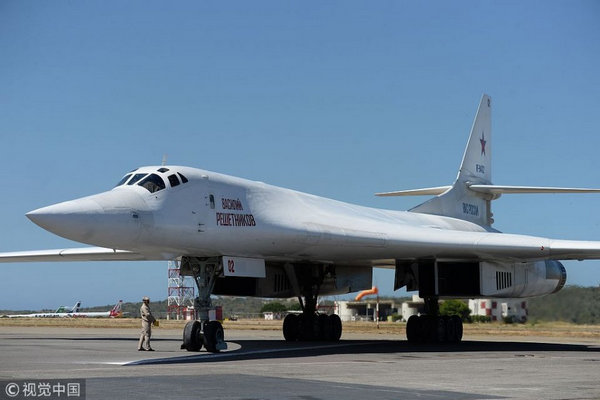 缩略图   两架俄轰炸机闯入加拿大空识区 美加战机紧急升空