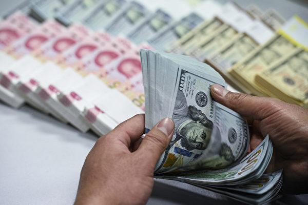缩略图 | 中国个人购汇限制将取消,人民币出境拟放宽!