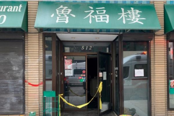 缩略图 | 入屋盗窃还纵火烧店,加拿大华人餐馆又遭歧视攻击!