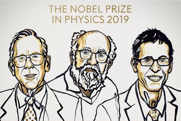 缩略图 | 2019年诺贝尔物理学奖揭晓:宇宙演化获奖