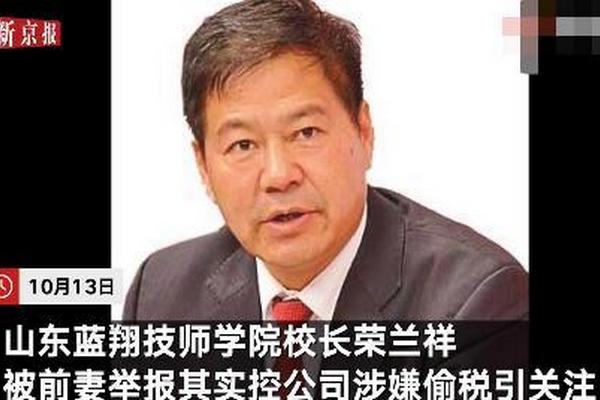 缩略图 | 蓝翔技校校长被前妻举报偷税!税务部门:正追缴其136万欠税
