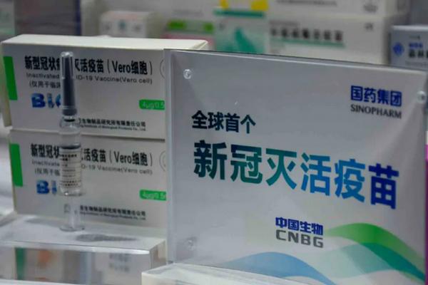 缩略图 | 好消息!中国国药疫苗被加拿大认可,赴加无需重新接种!