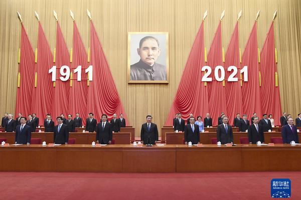 缩略图 | 纪念辛亥革命110周年大会在北京隆重举行