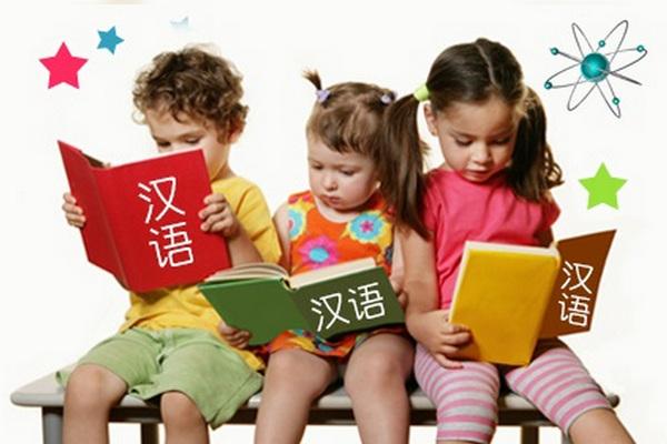 缩略图 | 范老师中文学校新学年开始招生啦,座位有限,报名从速!