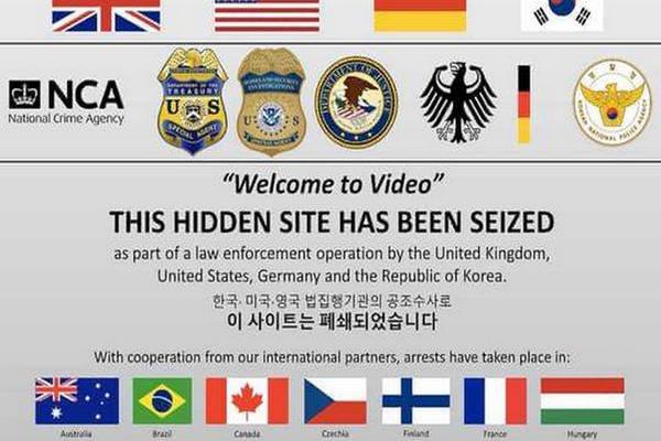 缩略图 | 韩国儿童色情暗网被捣毁,多国警方联合逮捕数百人