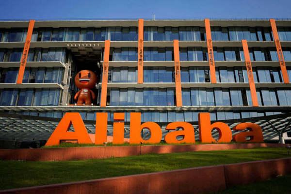 缩略图 | 市场监管总局依法对阿里巴巴垄断行为作出行政处罚