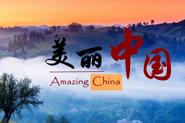 缩略图 | 【渥太华征稿】2019美丽中国70年国庆图片展