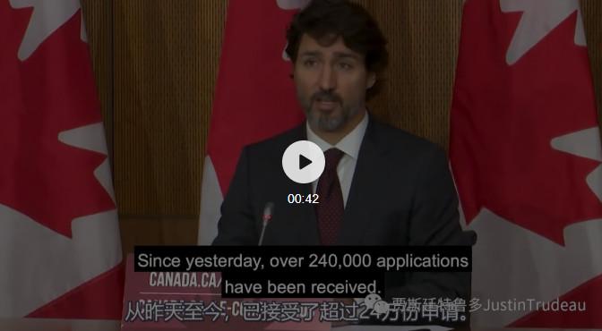 缩略图 | 【福利申请指南】加拿大联邦政府启动加拿大复苏补助CRB申请,看看你够不够条件!