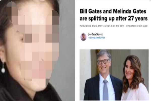 缩略图 | 比尔盖茨离婚后,一名中国女翻译被美国媒体拿出来炒作了!