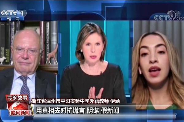缩略图 | 用真相对抗谎言!摩洛哥姑娘在海外媒体分享中国抗疫故事