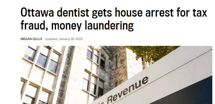 缩略图 | 避税一定要合法!渥太华一名亚裔牙医因税务欺诈、洗钱被判刑!