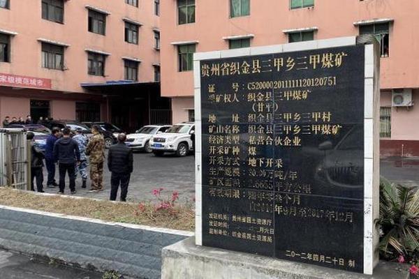 缩略图 | 贵州织金煤矿事故最新进展:7人不幸遇难