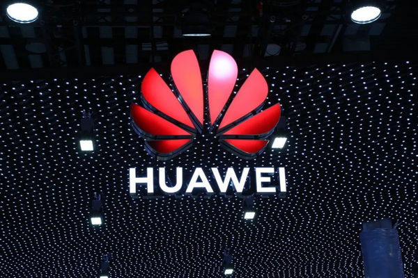 缩略图 | 华为投资芯片光刻机公司,已捐献鸿蒙全部基础能力,全面开源!