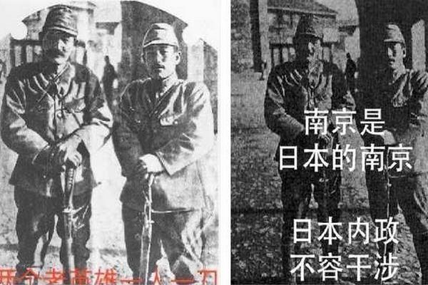 缩略图 | 中国科学院大学:疑似国科大学生在国外社交平台发不当言论,已成立调查小组
