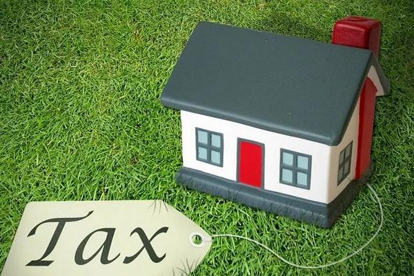 缩略图 | 【社区讲座】房地产投资税务很繁琐?别担心,税务专家为您全面解答!