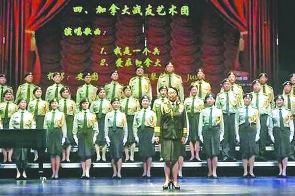 缩略图 | 加拿大华人老兵高唱中国军歌,与加国价值观是否冲突引热议!