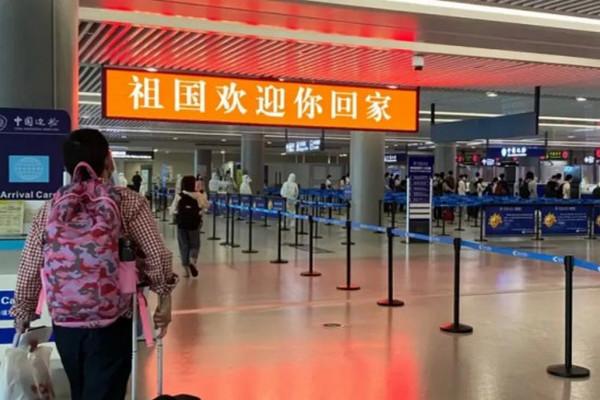 缩略图 | 回国探亲隔离全攻略(上海入境)