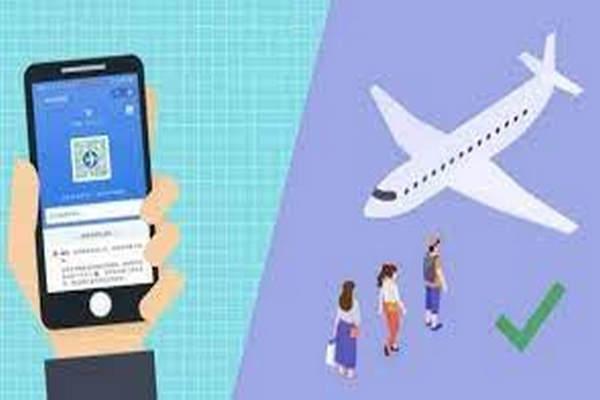 缩略图 | 关于赴华航班乘客申请绿色健康码相关问题的提醒