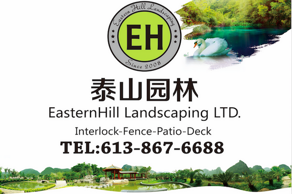 缩略图 | 泰山园林 (Eastern Hill Landscaping)